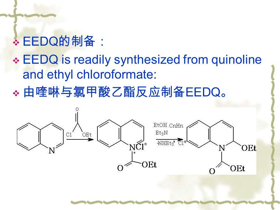  EEDQ 的制备:  EEDQ is readily synthesized from quinoline and ethyl chloroformate:  由喹啉与氯甲酸乙酯反应制备 EEDQ 。