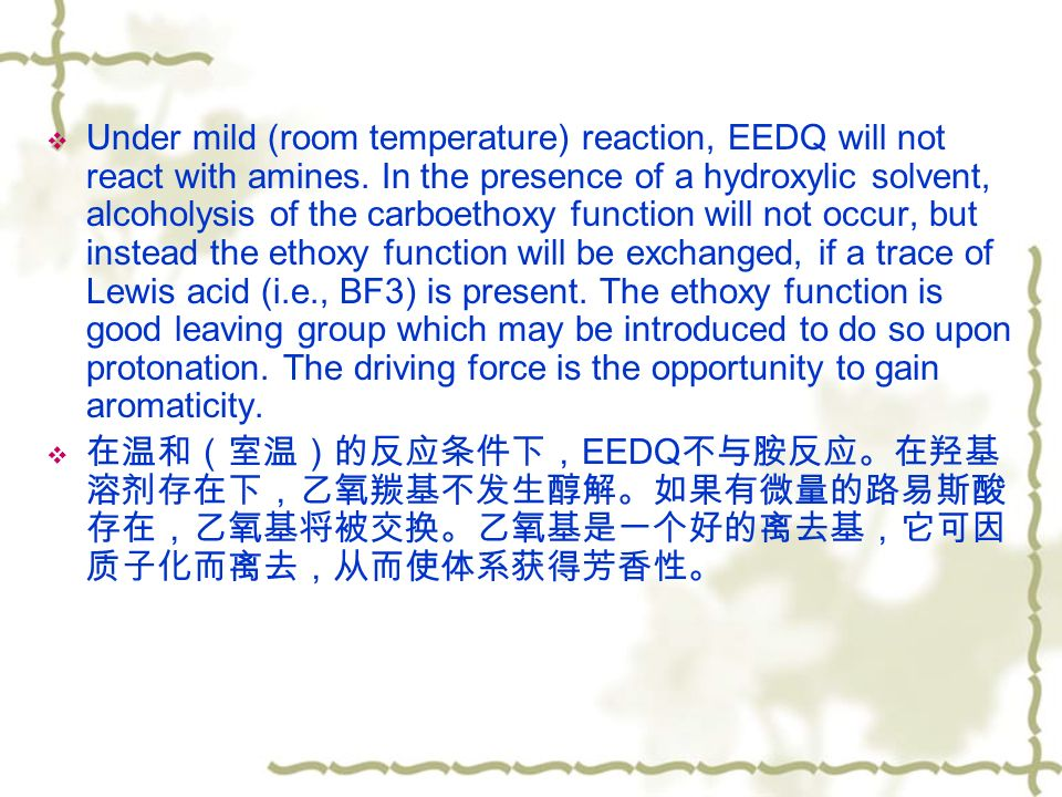  Under mild (room temperature) reaction, EEDQ will not react with amines.
