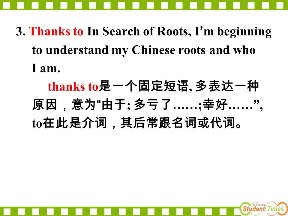 3. Thanks to In Search of Roots, I ' m beginning to understand my Chinese roots and who I am.
