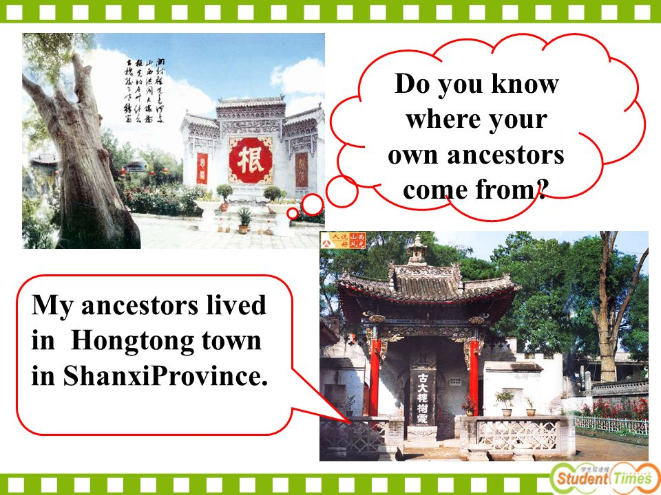 Do you know where your own ancestors come from.