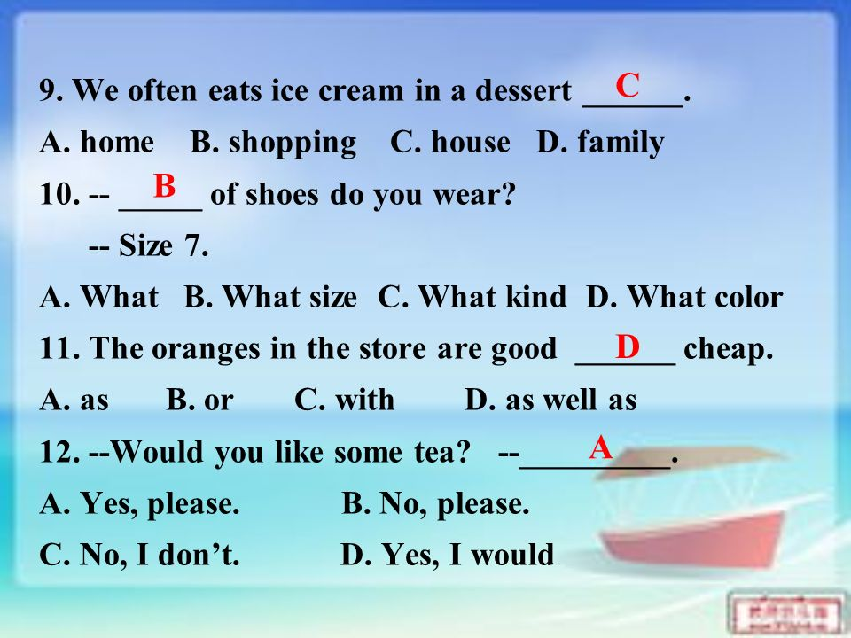 9. We often eats ice cream in a dessert ______. A.