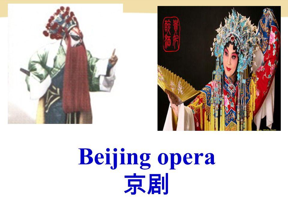 Beijing opera 京剧