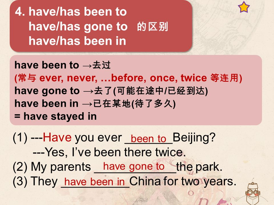 4. have/has been to have/has gone to 的区别 have/has been in 4.