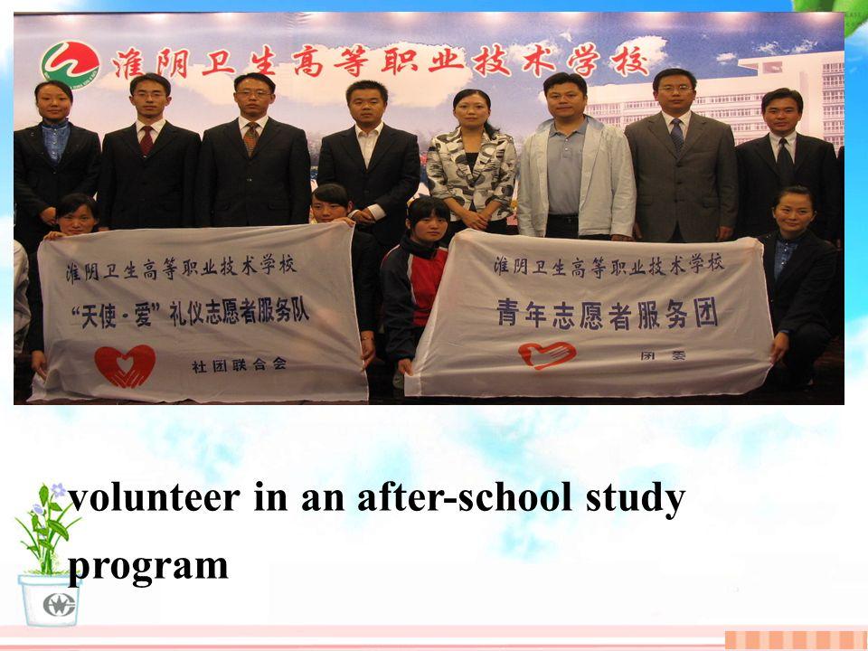 volunteer in an after-school study program