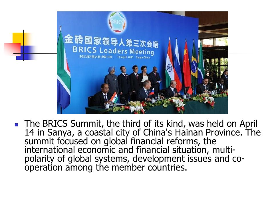 The BRICS Summit, the third of its kind, was held on April 14 in Sanya, a coastal city of China s Hainan Province.