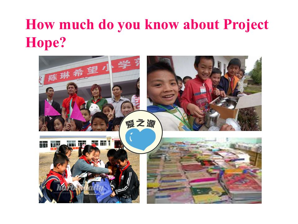 How much do you know about Project Hope