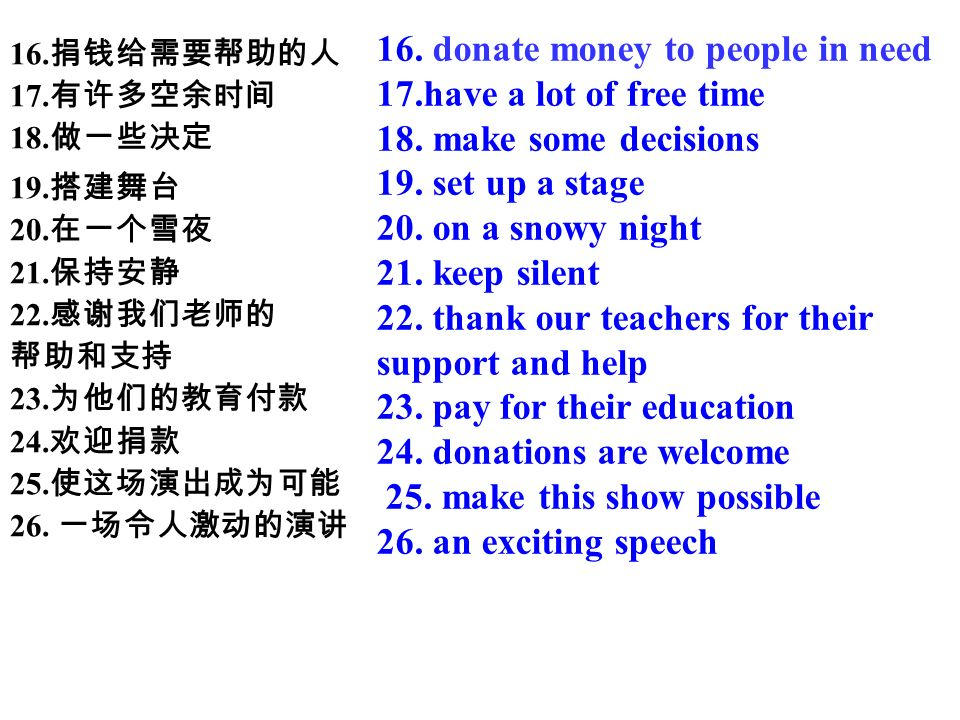 16. donate money to people in need 17.have a lot of free time 18.
