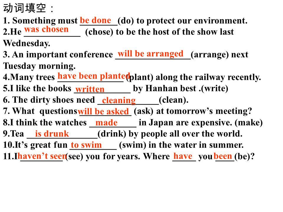 动词填空: 1. Something must ________(do) to protect our environment.
