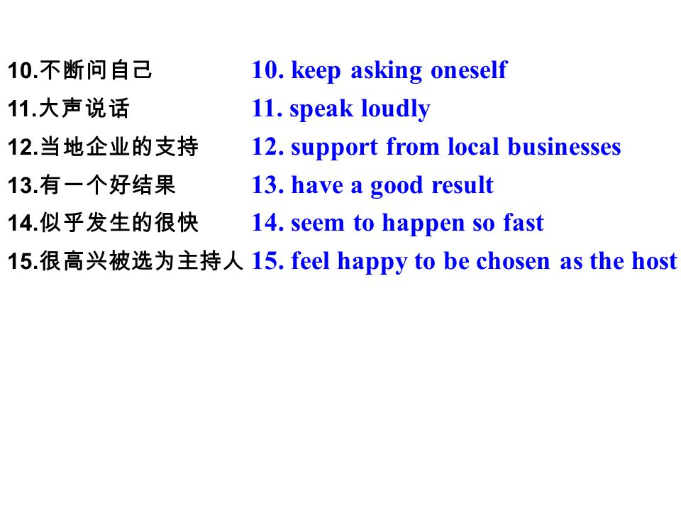 10. keep asking oneself 11. speak loudly 12. support from local businesses 13.