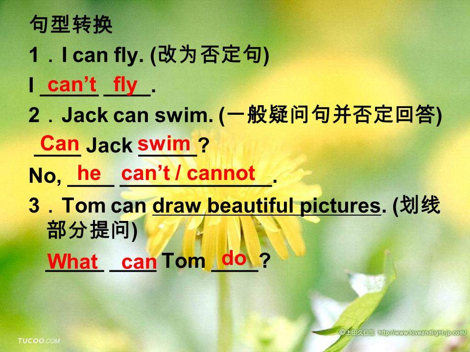 翻译下列句子 1. 你会种树吗?不会。 _____ you ______ _____. ____ I _____.