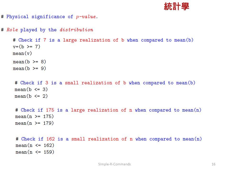 統計學 授課教師:楊維寧 16Simple-R-Commands