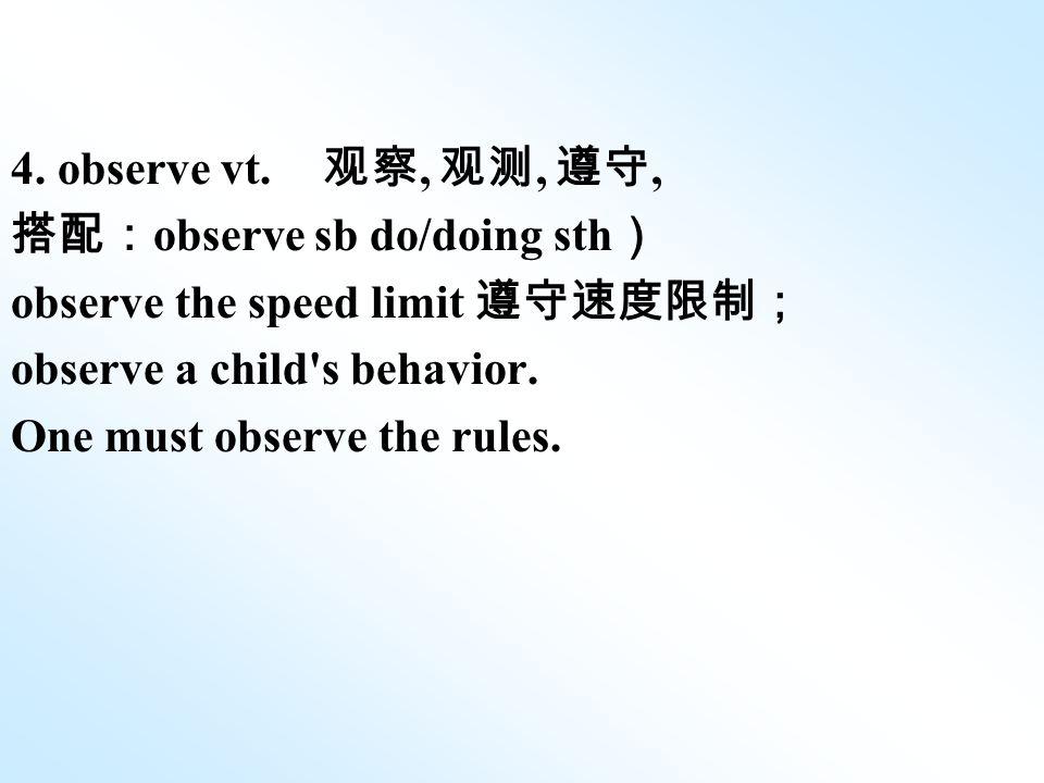 Time is limited, 时间有限,我们进入下一个主题吧。 3 )(事件等)发生 It sounds as if upstairs.