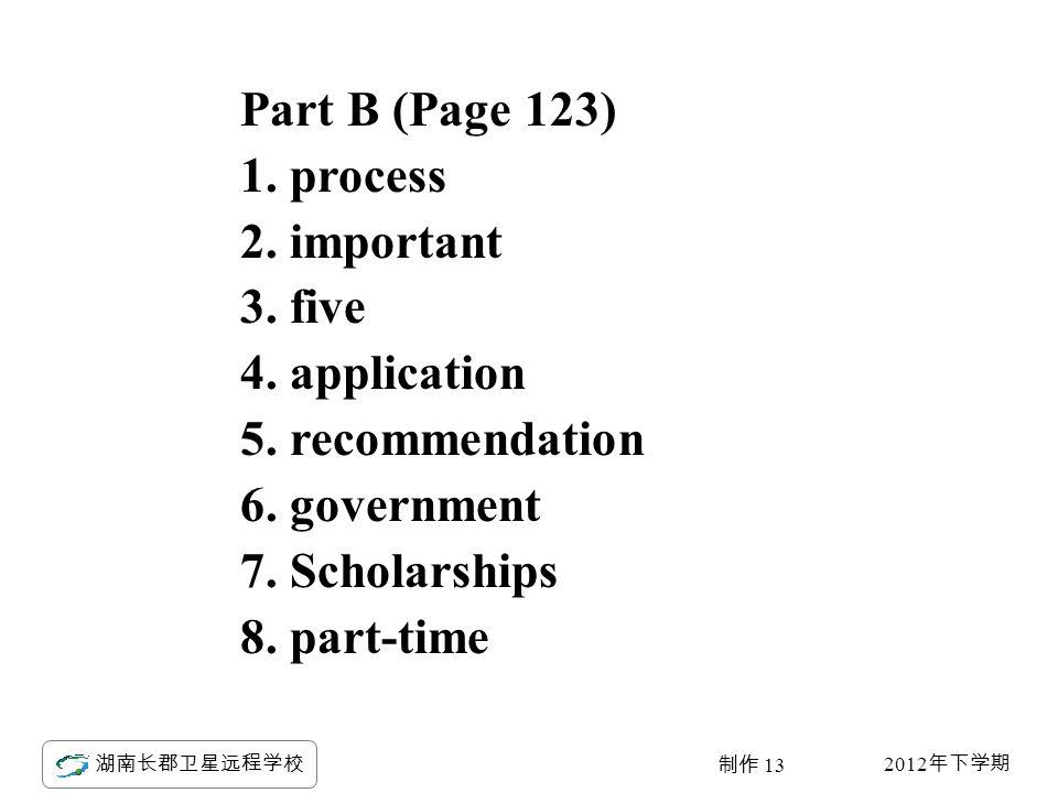 2012 年下学期 湖南长郡卫星远程学校 制作 13 Part B (Page 123) 1. process 2.