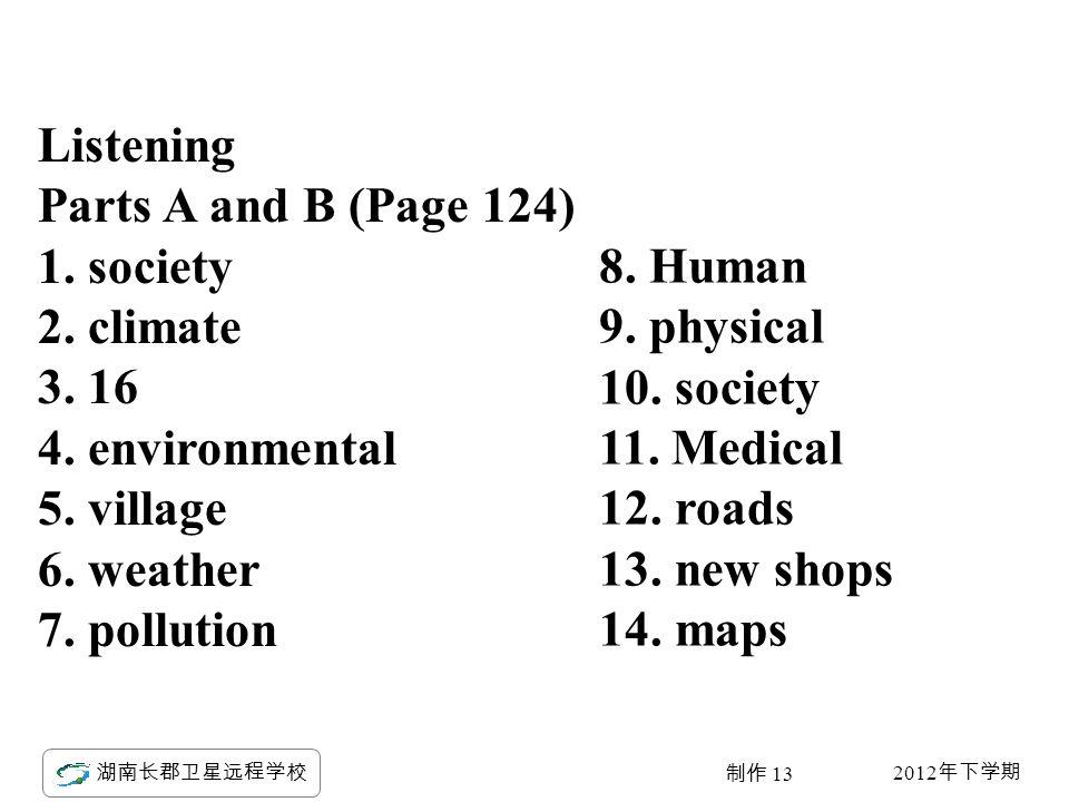 2012 年下学期 湖南长郡卫星远程学校 制作 13 Listening Parts A and B (Page 124) 1.