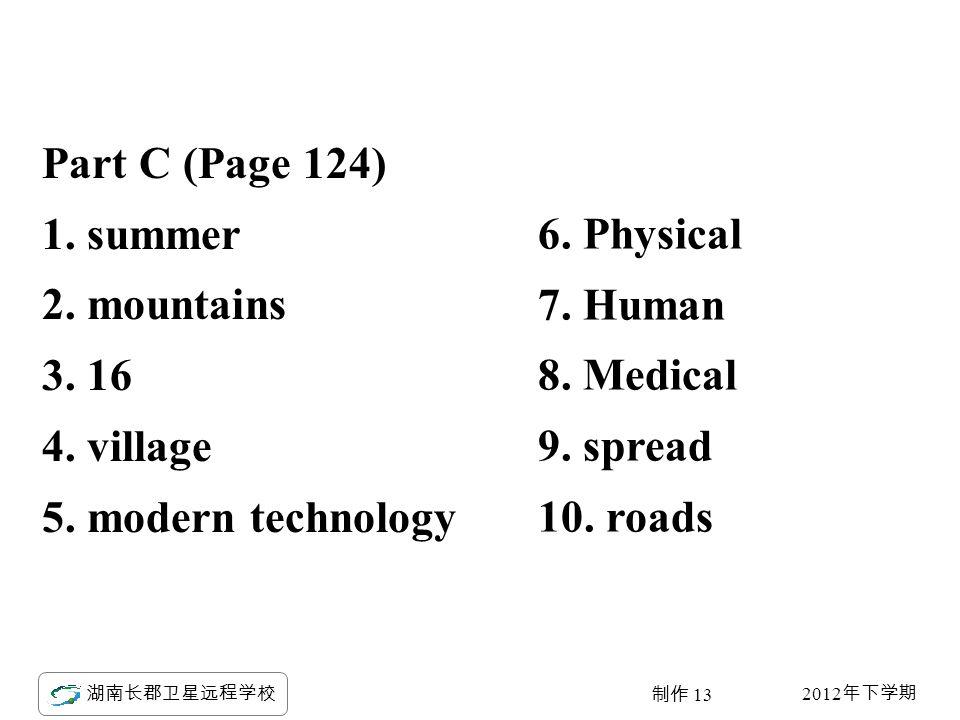 2012 年下学期 湖南长郡卫星远程学校 制作 13 Part C (Page 124) 1. summer 2.