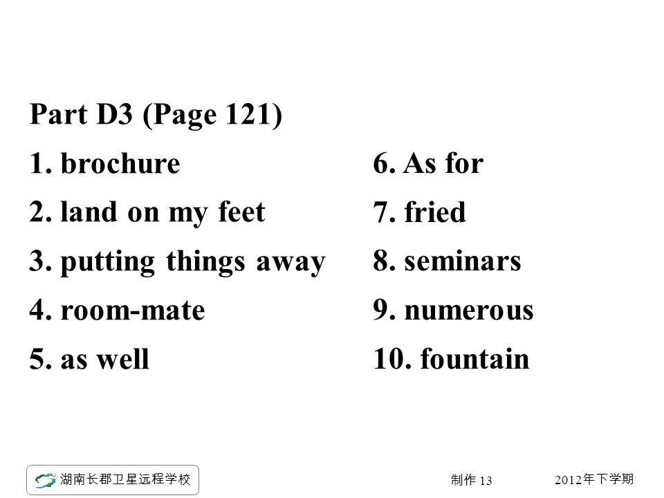 2012 年下学期 湖南长郡卫星远程学校 制作 13 Part D3 (Page 121) 1. brochure 2.