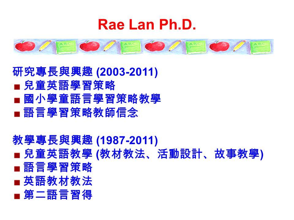 Rae Lan 藍蕾 Ph.D.