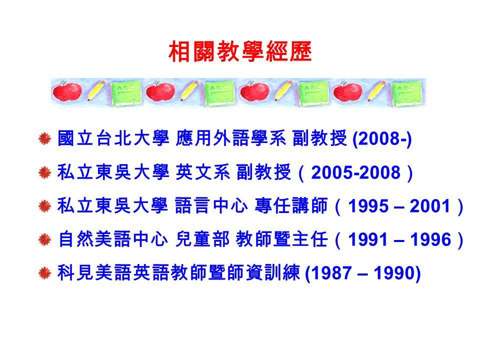 Rae Lan Ph.D.