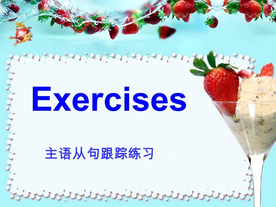 Exercises 主语从句跟踪练习