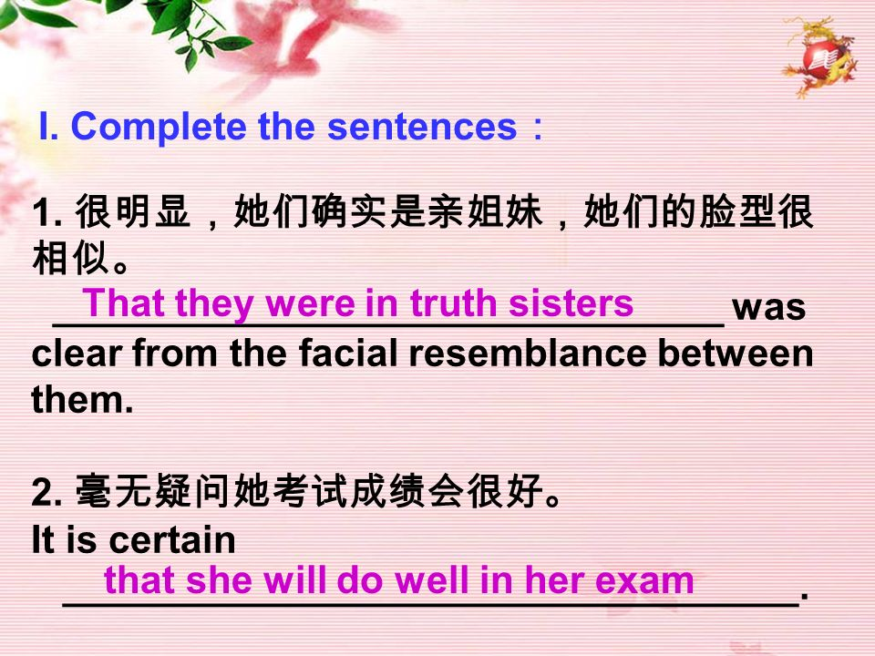 I. Complete the sentences : 1.