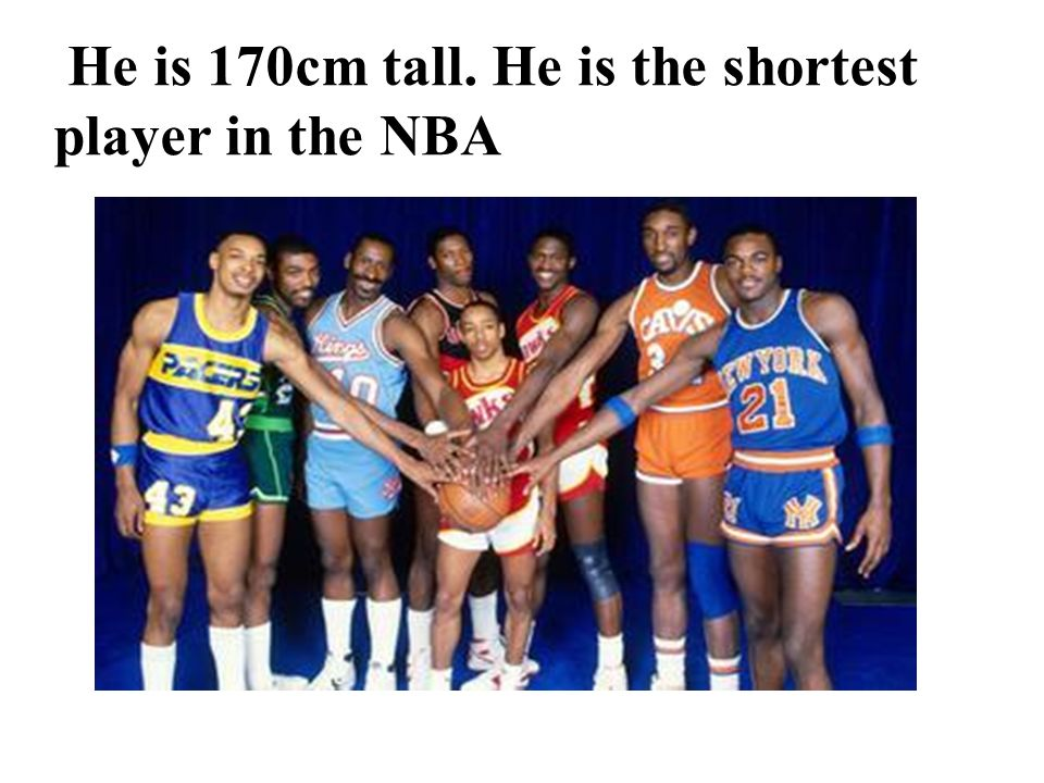 He is 170cm tall. He is the shortest player in the NBA