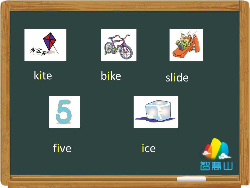 kite bike slide fiveice