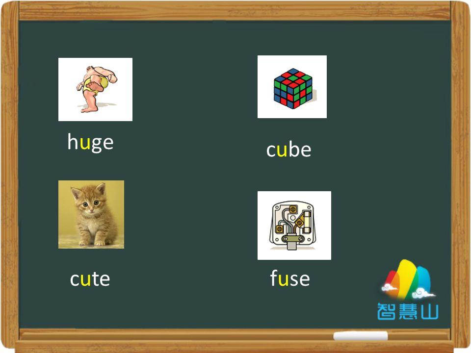 huge cube cutefuse