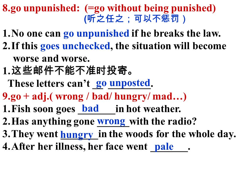 8.go unpunished: (=go without being punished) 1.No one can go unpunished if he breaks the law.