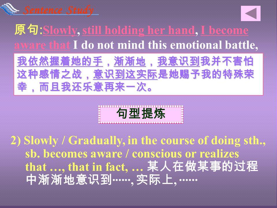 Sentence Study 应用应用: b.