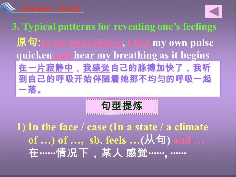 Sentence Study 应用 : b.
