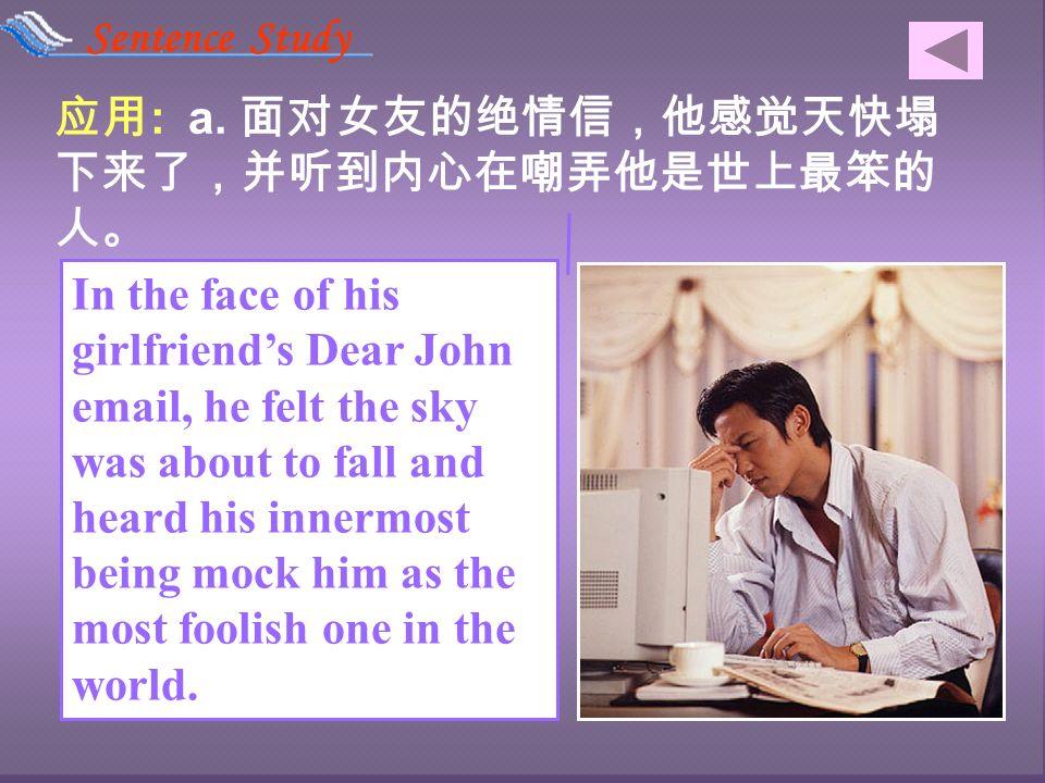 Sentence Study 3.