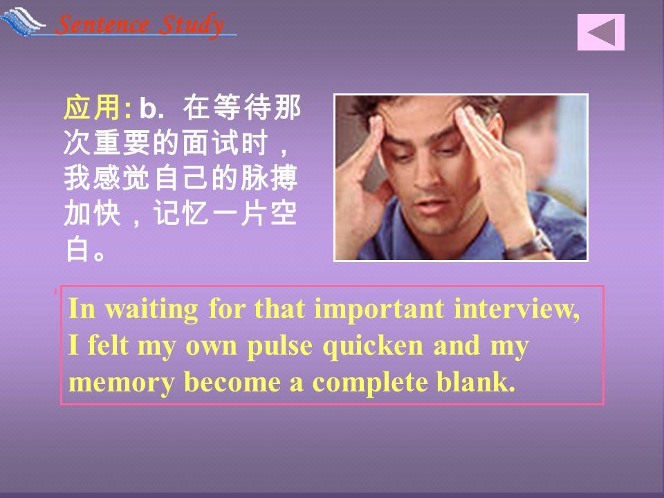 Sentence Study 应用 : a.