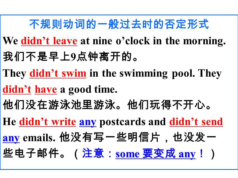 肯定否定 I was born in Beijing.I wasn't born in Beijing.