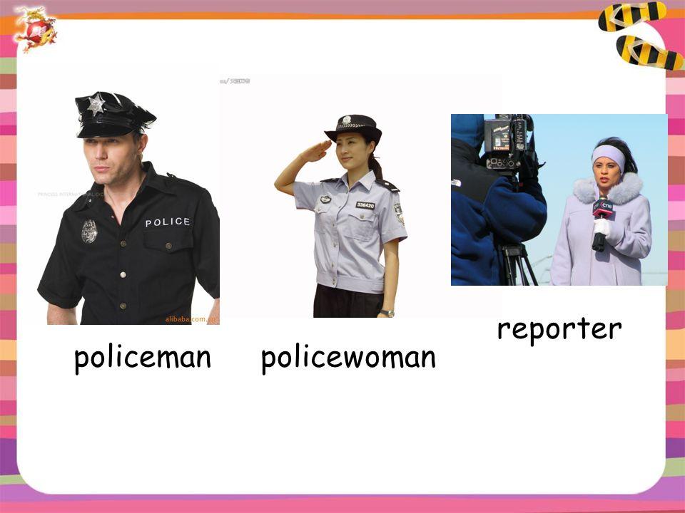 policemanpolicewoman reporter