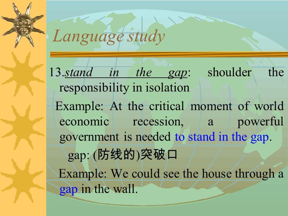 Language study 11.
