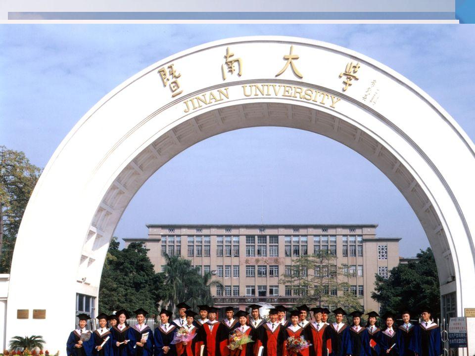 from 高三 To 大学 交流 - 让我们更加精彩