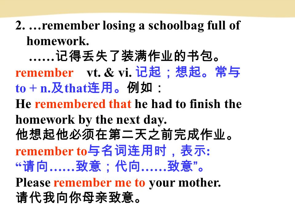 2. …remember losing a schoolbag full of homework.