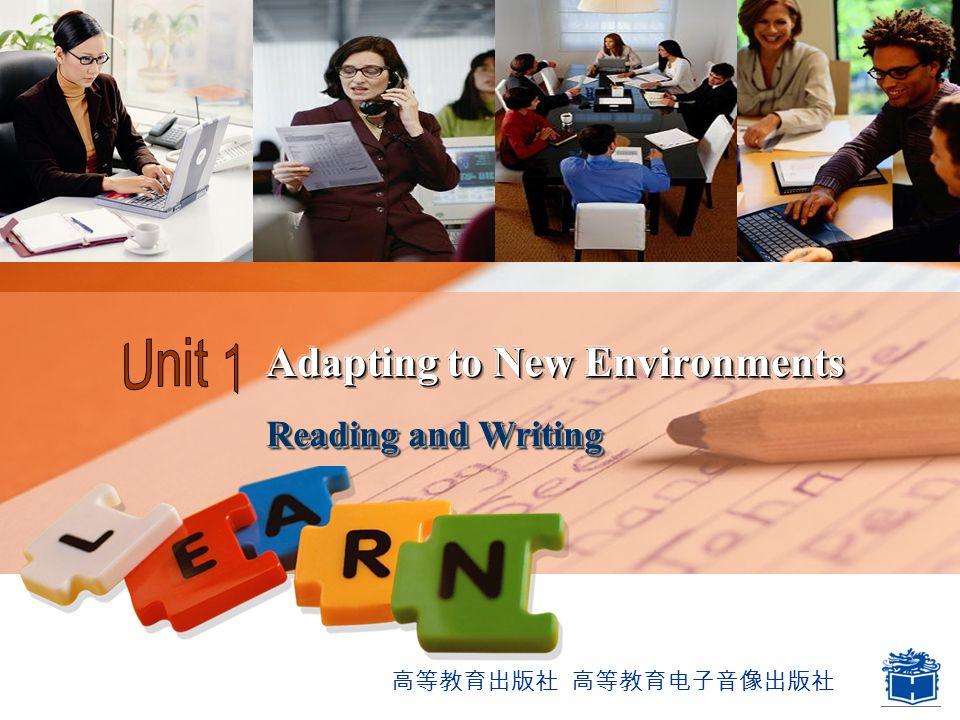 LOGO Reading and Writing 高等教育出版社 高等教育电子音像出版社
