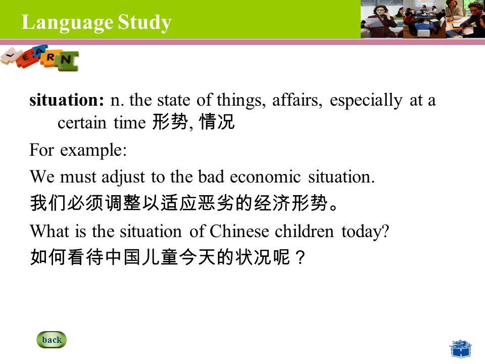 Language Study situation: n.
