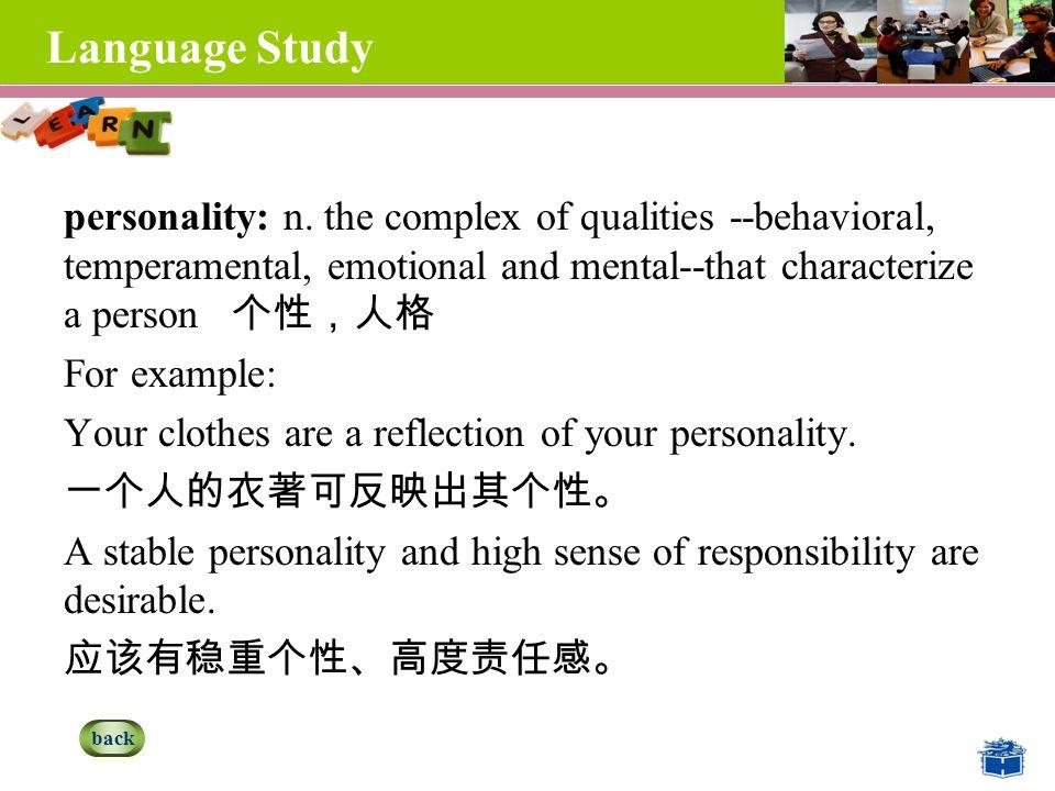 Language Study personality: n.