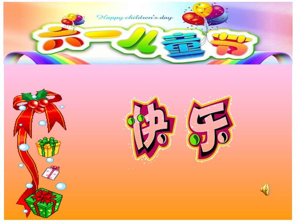 合作任务: xuǎn zé tiē 1. 小组讨论选择 3 个活动,贴在白板上。 2. 每组选一位同学介绍活动安排: 先说说选了哪 3 个活动,再说说为什 么选择这 3 个活动。