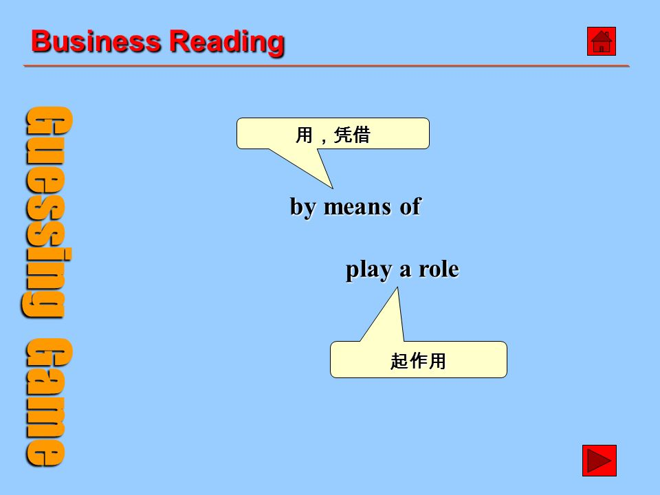 Business Reading agent Guessing Game qualification principal male suit exclusive [ eid ʒ ənt ] n.