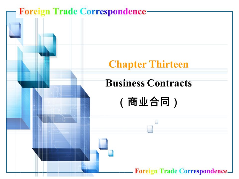 Chapter Thirteen Business Contracts (商业合同)