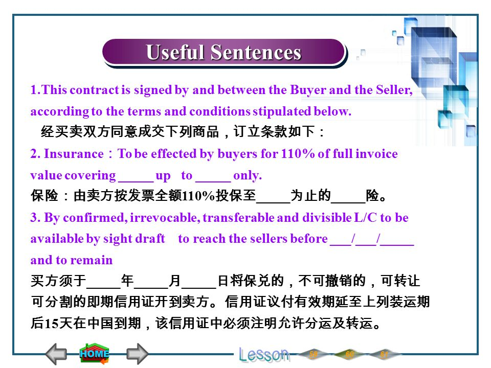 Useful Sentences 1.This contract is signed by and between the Buyer and the Seller, according to the terms and conditions stipulated below.