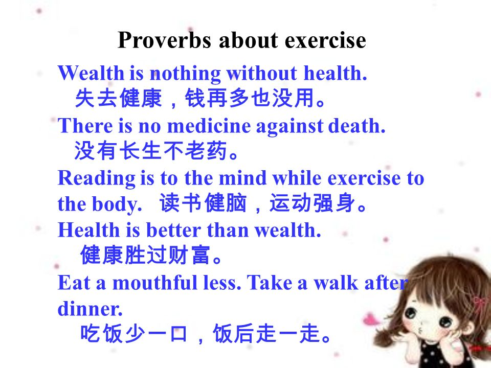 Proverbs about exercise Wealth is nothing without health.