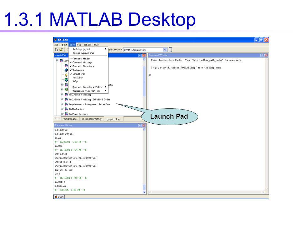 Launch Pad 1.3.1 MATLAB Desktop