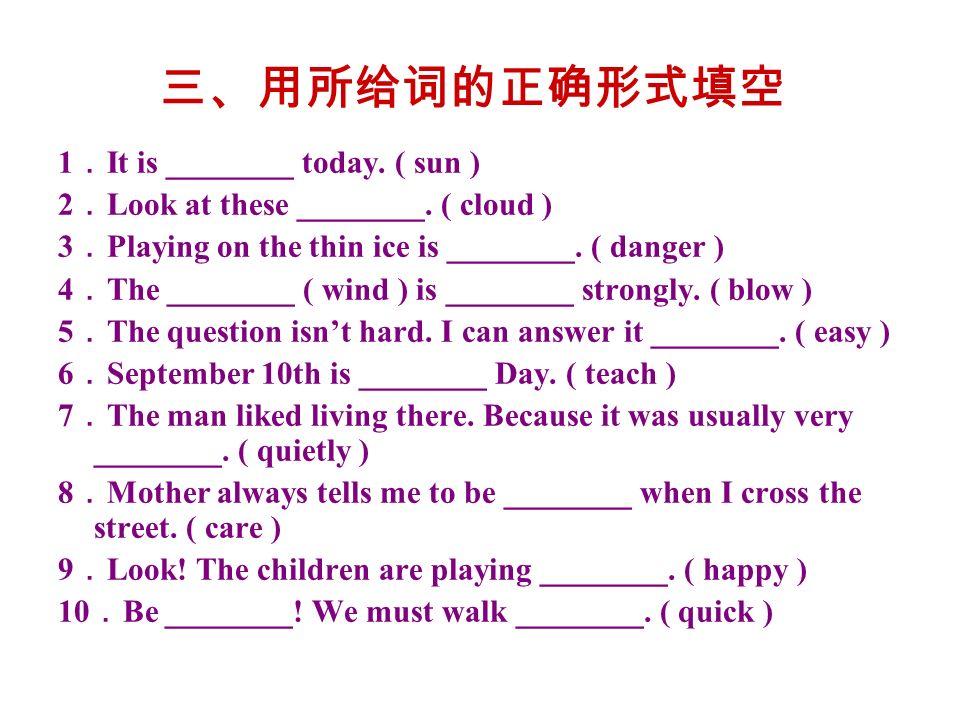 二、选择填空 ( ) 1. A: You look exhausted. B: Yes. I ______ tennis for two hours.