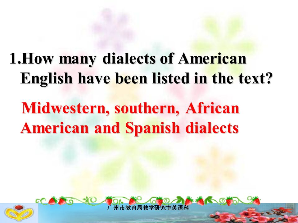 广州市教育局教学研究室英语科 1.How many dialects of American English have been listed in the text.