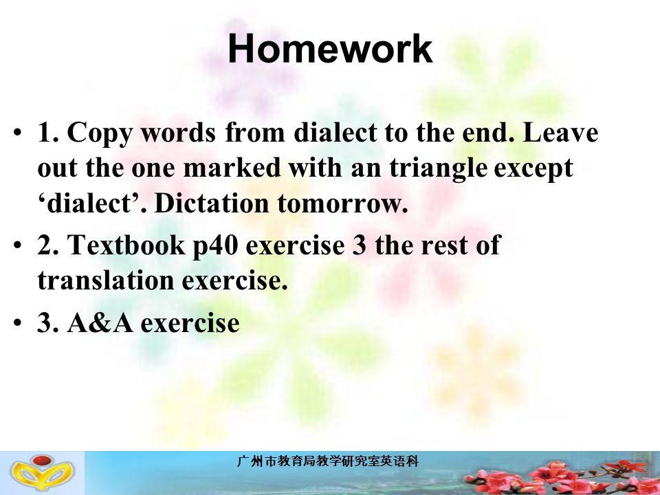 广州市教育局教学研究室英语科 1. Copy words from dialect to the end.