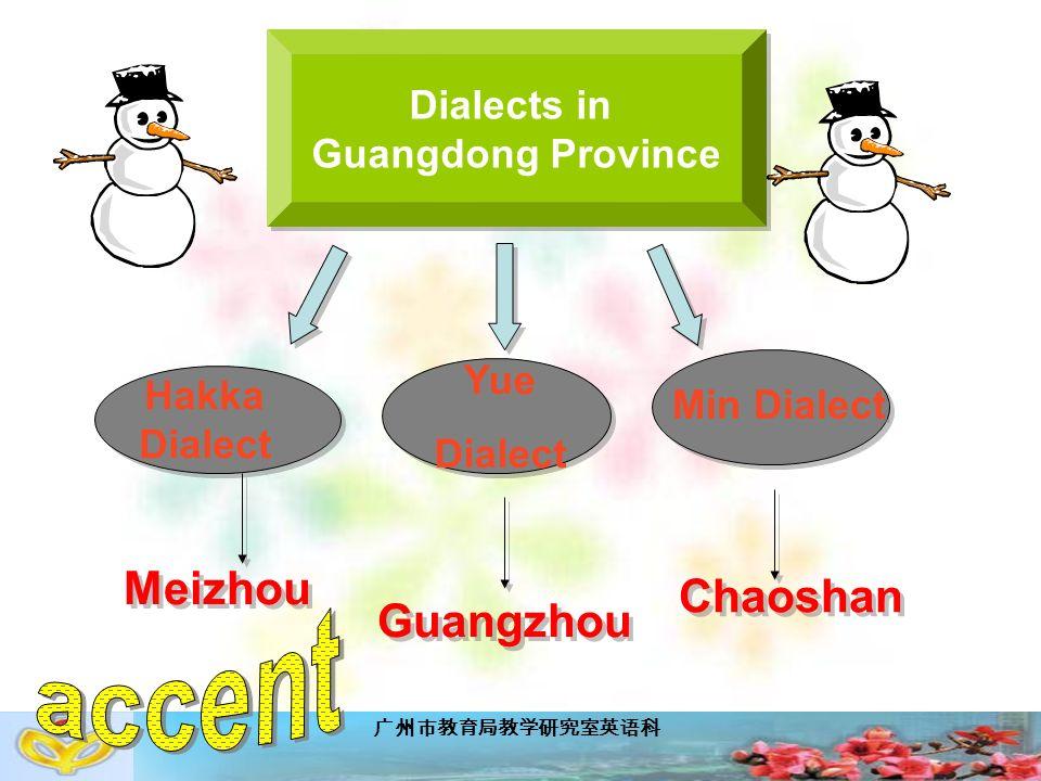 广州市教育局教学研究室英语科 Dialects in Guangdong Province Dialects in Guangdong Province Hakka Dialect Min Dialect Meizhou Guangzhou Chaoshan Yue Dialect